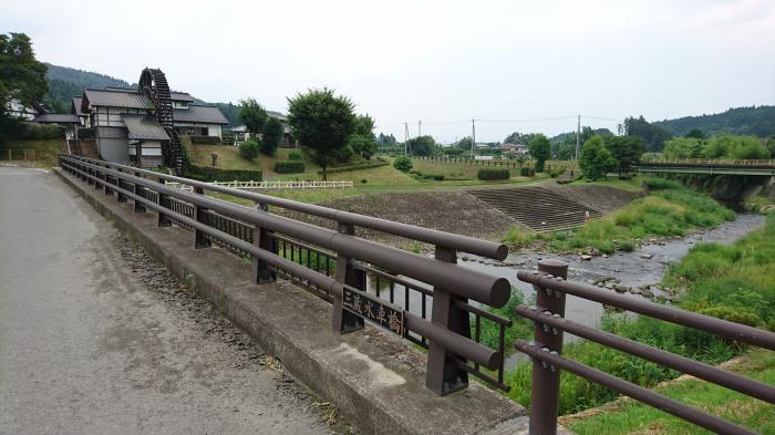 道の駅・東山道伊王野21