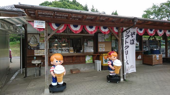 道の駅・東山道伊王野22