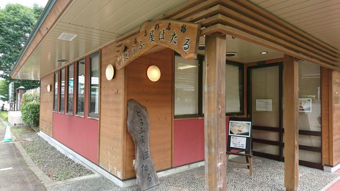 道の駅どうし11