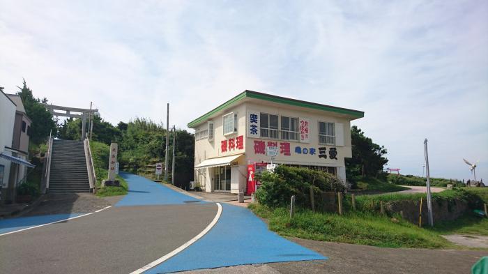 道の駅・白浜野島崎9