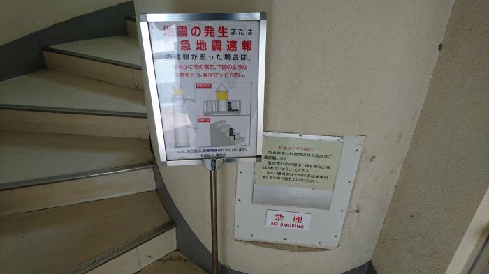 道の駅・白浜野島崎16