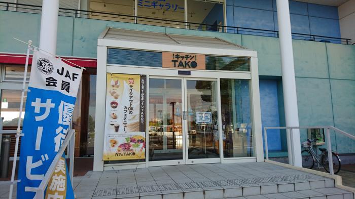 道の駅・多古あじさい館8