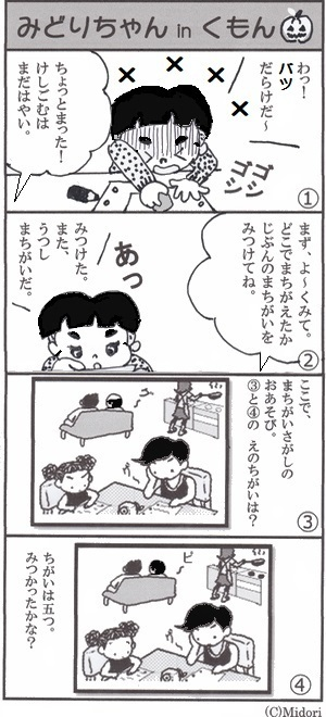 manga219m.jpg
