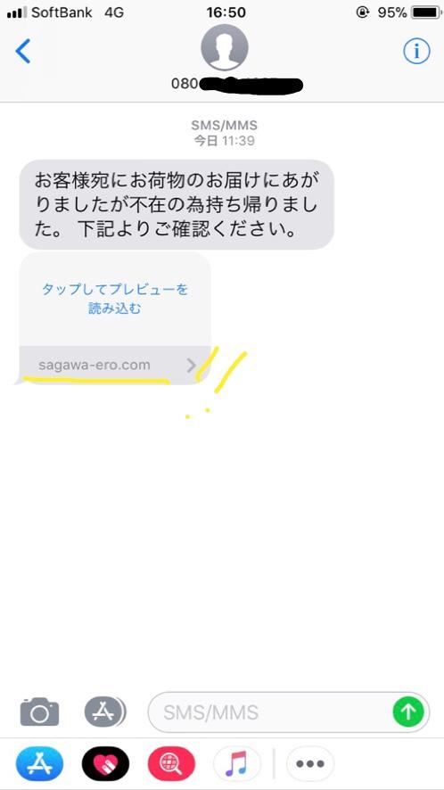 fc2blog_20181206085621874.jpg