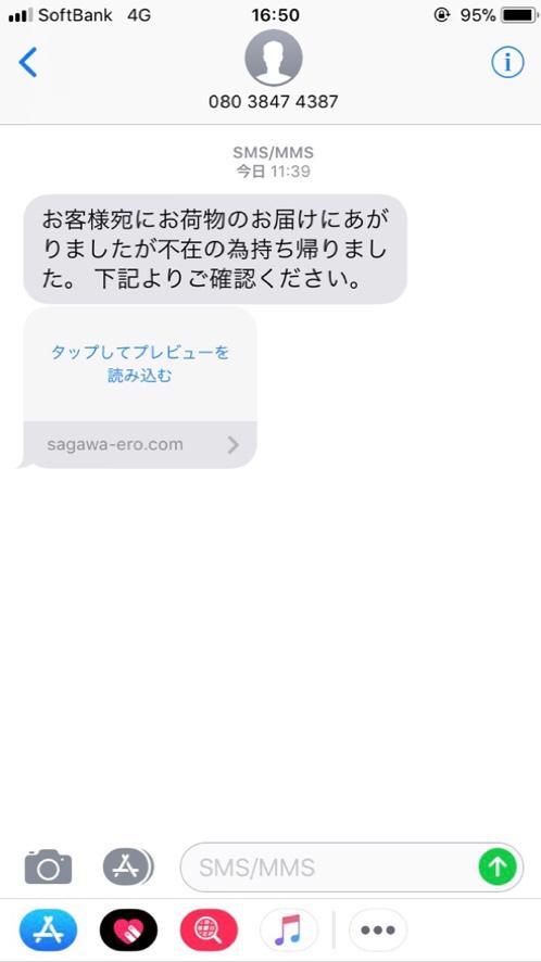 fc2blog_20181206092200557.jpg