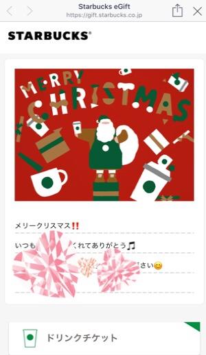 fc2blog_20181226091650555.jpg