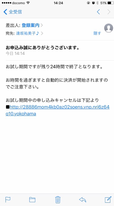fc2blog_201901231156167a7.jpg