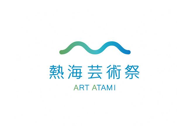 AtamiGeijyutusai_Logo.jpg