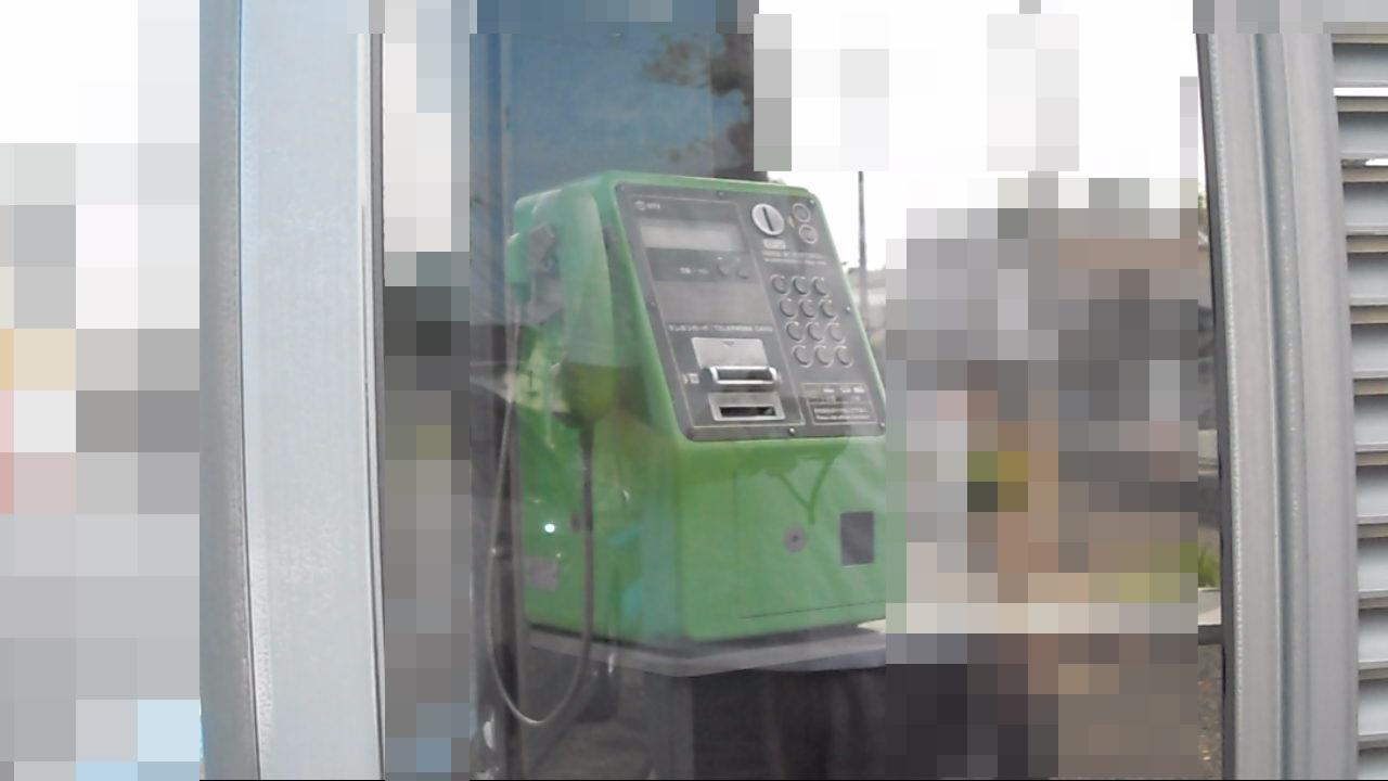 公衆電話の使い方、電話ボックス