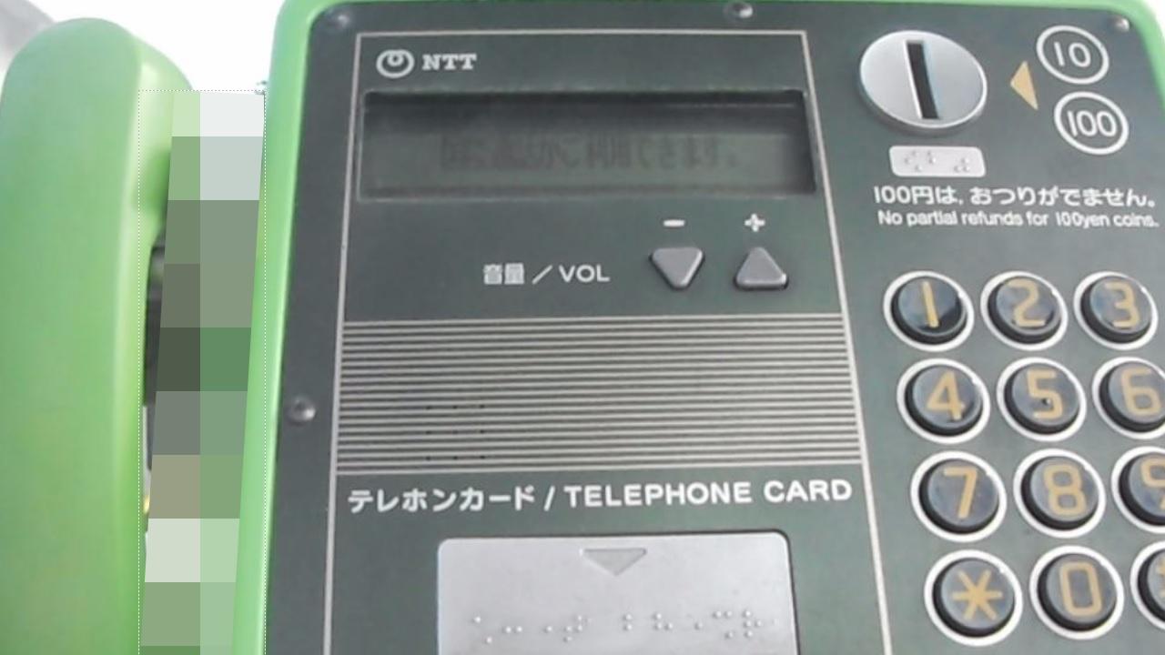公衆電話の使い方、電話ボックスに入る
