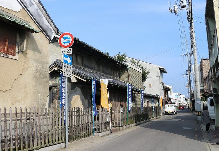 合田邸入り口 29 9 24