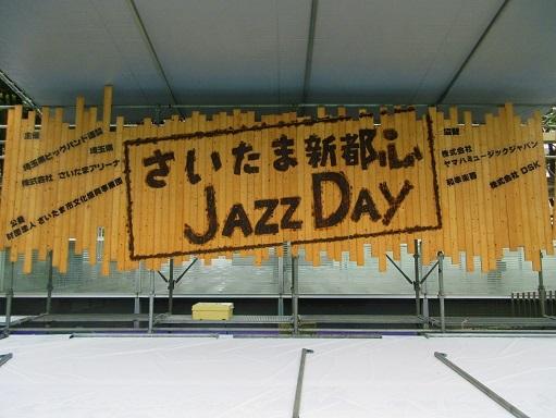 170923-202Jazz Day(S)
