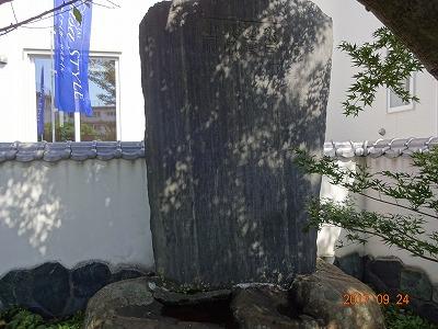 utsunomiya_015.jpg