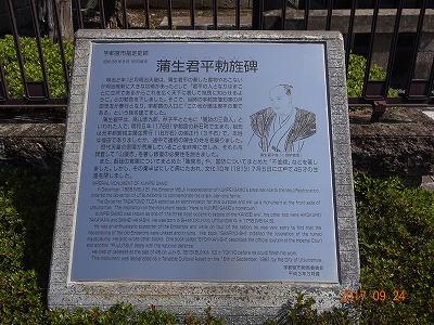utsunomiya_017.jpg
