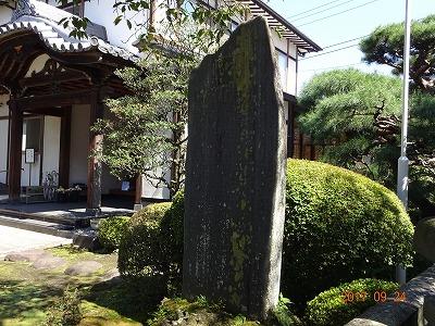 utsunomiya_025.jpg