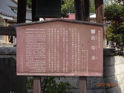 utsunomiya_043.jpg