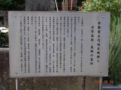 utsunomiya_045.jpg