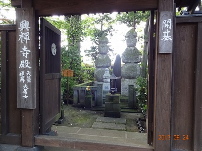utsunomiya_050.jpg