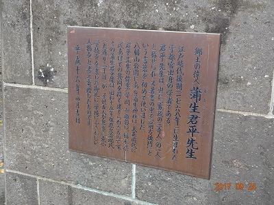utsunomiya_057.jpg