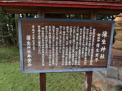 utsunomiya_065.jpg