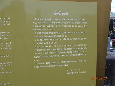 utsunomiya_068.jpg