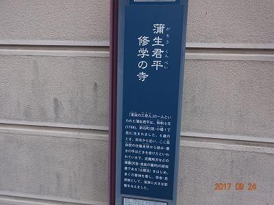 utsunomiya_071.jpg