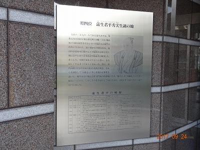 utsunomiya_074.jpg