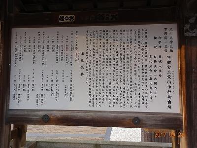 utsunomiya_077.jpg