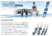 S17080502.jpg