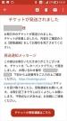 Screenshot_20170910-153124.jpg