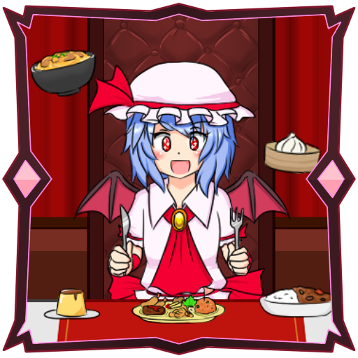 icon_remiliaDinner.png