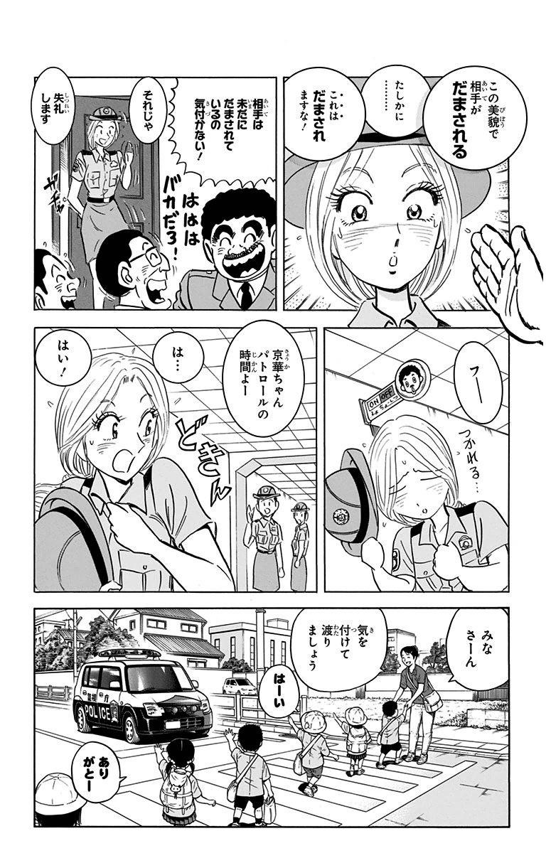 kyouka08.jpg