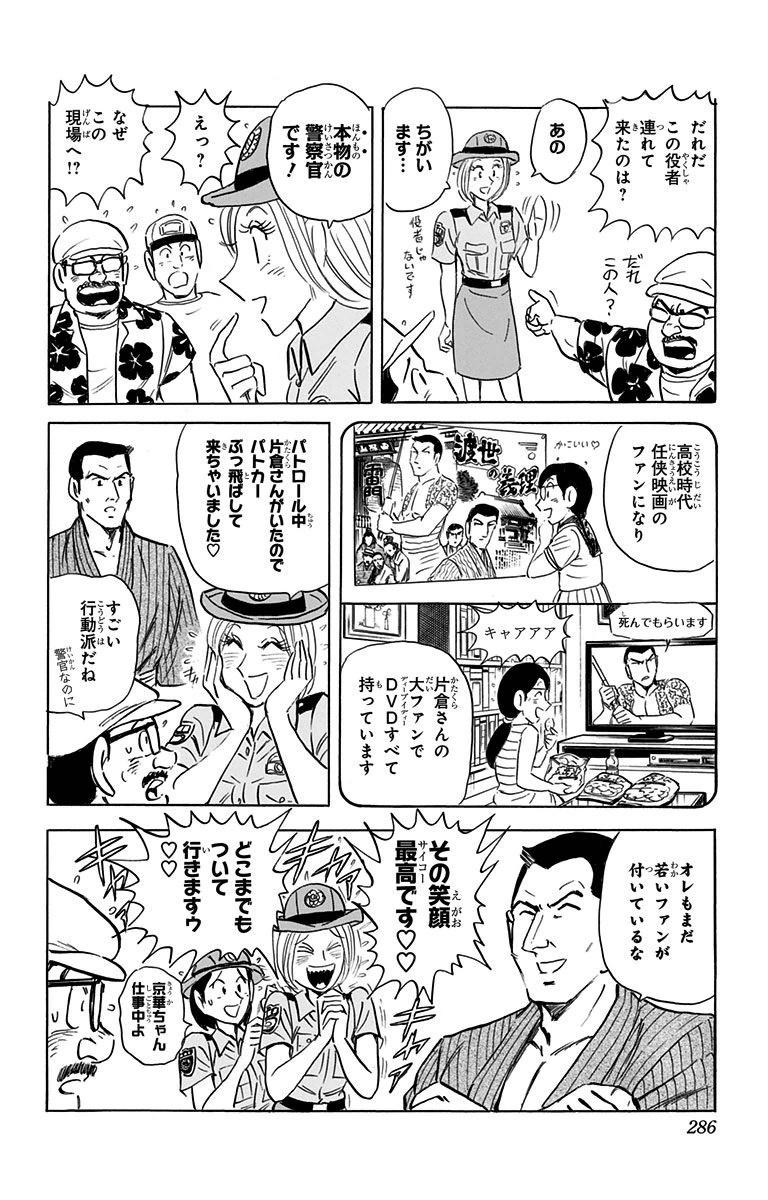 kyouka12.jpg