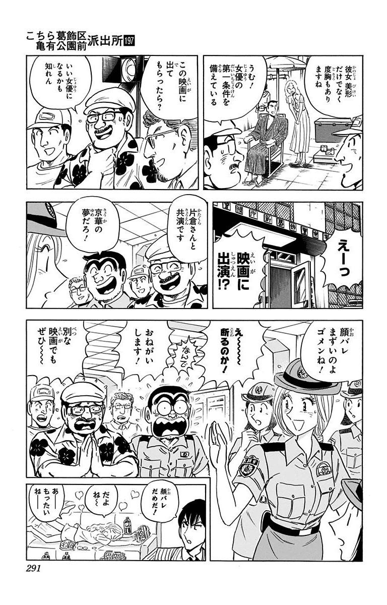 kyouka17.jpg