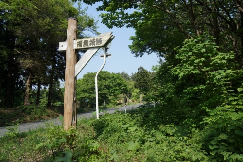 1福島入口 (1200x800)