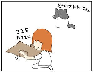 kousaku3.jpg