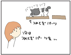 kousaku4.jpg