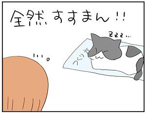 kousaku8.jpg
