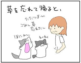 wasure0.jpg
