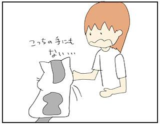 wasure3.jpg