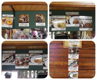 千望台レストラン4