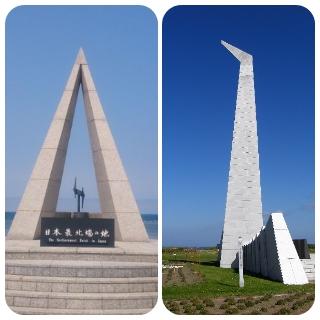 宗谷岬と大韓航空機事故碑