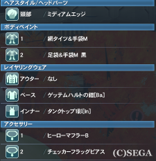 pso20170925_221107_039.png