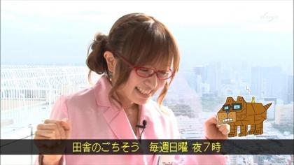 170714 紺野あさ美 (9)