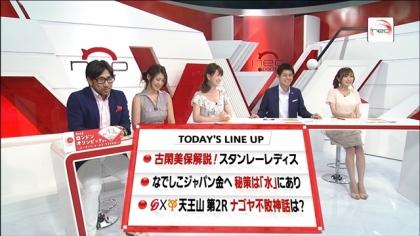 170714 紺野あさ美 (7)