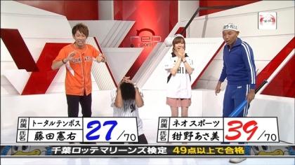 170721 紺野あさ美 (2)