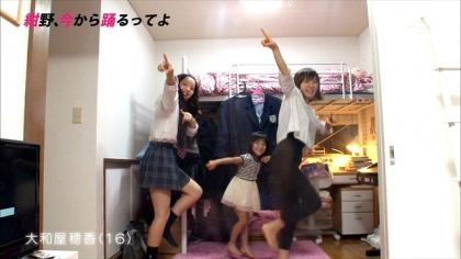 170722 紺野あさ美 (1)