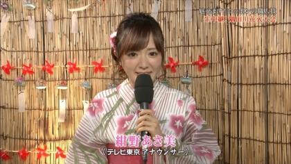 170730 紺野あさ美 (2)