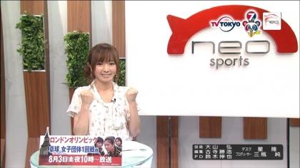 170801 紺野あさ美 (5)