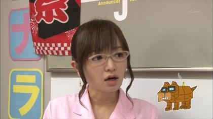 170801 紺野あさ美 (4)